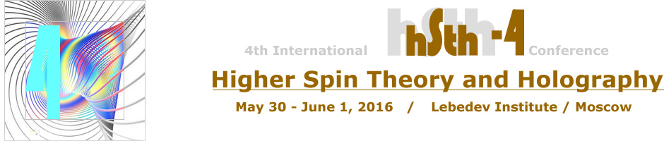 Higher Spin Theory and Holography, May, 2016, Lebedev Institute